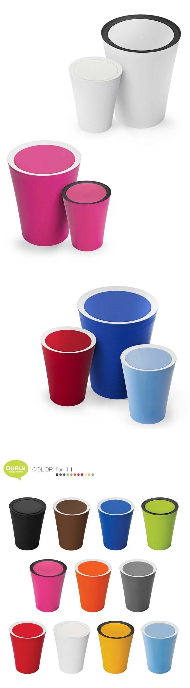 泰国qualy多彩时尚乐色筒垃圾桶创意进口翻转盖迷你桌面垃圾桶 白色