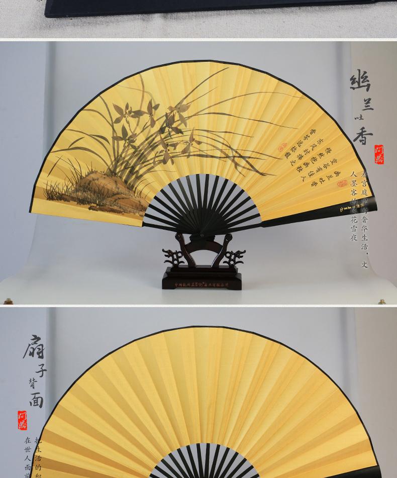 创意礼品扇子9寸中国风画扇手工折扇男礼品扇仿乌木凌