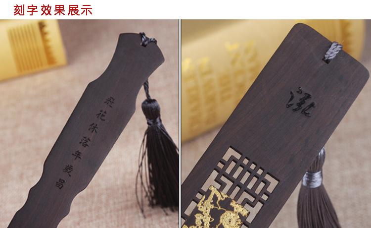 古风古琴 黑檀木质创意 红木书签 流苏古典 中国风 书房摆件 定制刻字