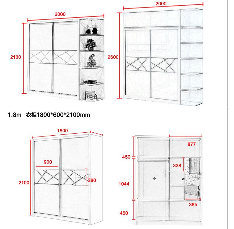 亚欧品优 衣柜 推拉门衣橱 整体衣柜 趟门衣柜 两门衣柜 1.