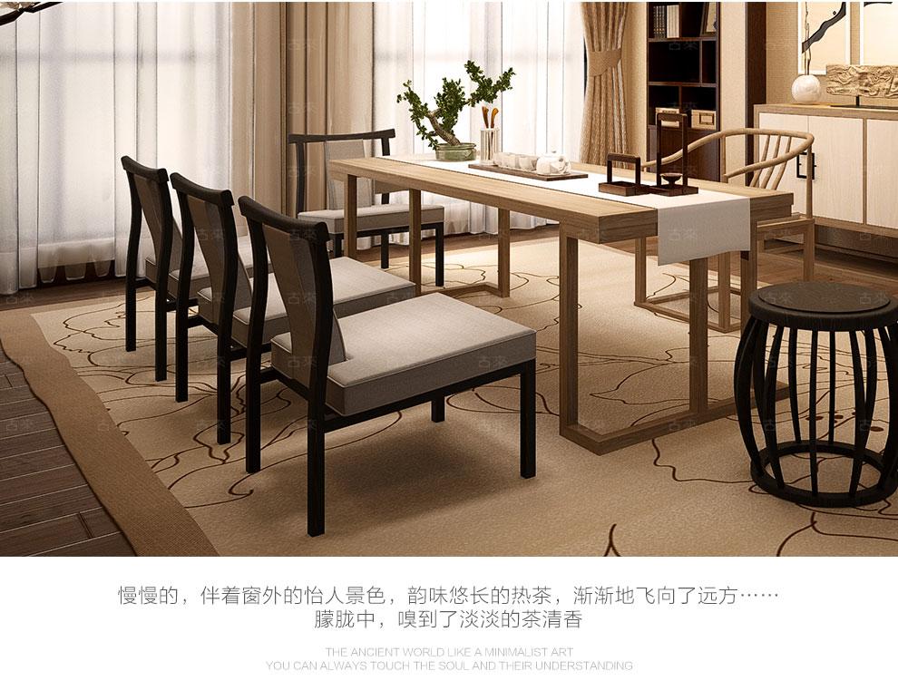 古来定制新中式实木茶桌书桌水曲柳茶桌原木色茶室会议桌家具书桌实木