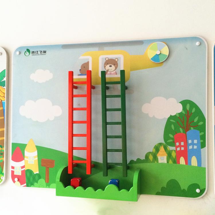 飞机降落 幼儿园小学科学小板 高端墙面游戏操作板 墙壁教具板