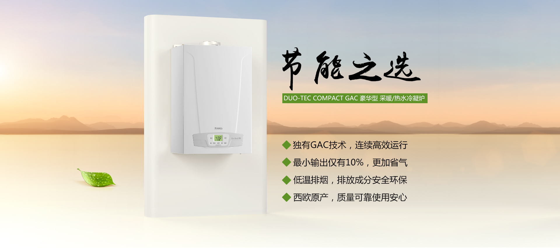 //baxi-bdr.jd.com/view_search-502825-0-5-1-24-1.html