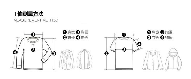 好衣男寻2016夏季新款男士条纹休闲polo衫夏季男t恤短袖上衣男士韩版