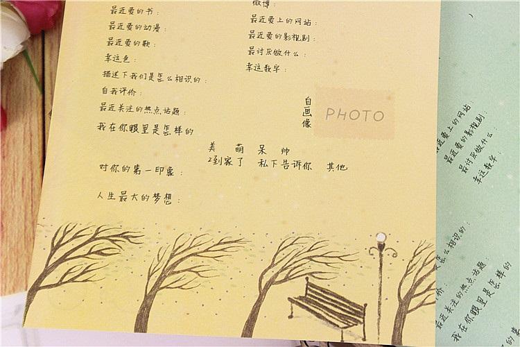 中国人同学录校��oe_刻沫 木盒镂空创意可爱同学录学生毕业纪念册芒果时光