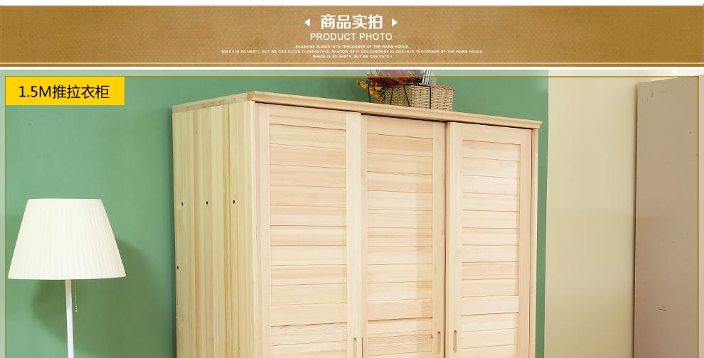 杂物储物柜设计图展示