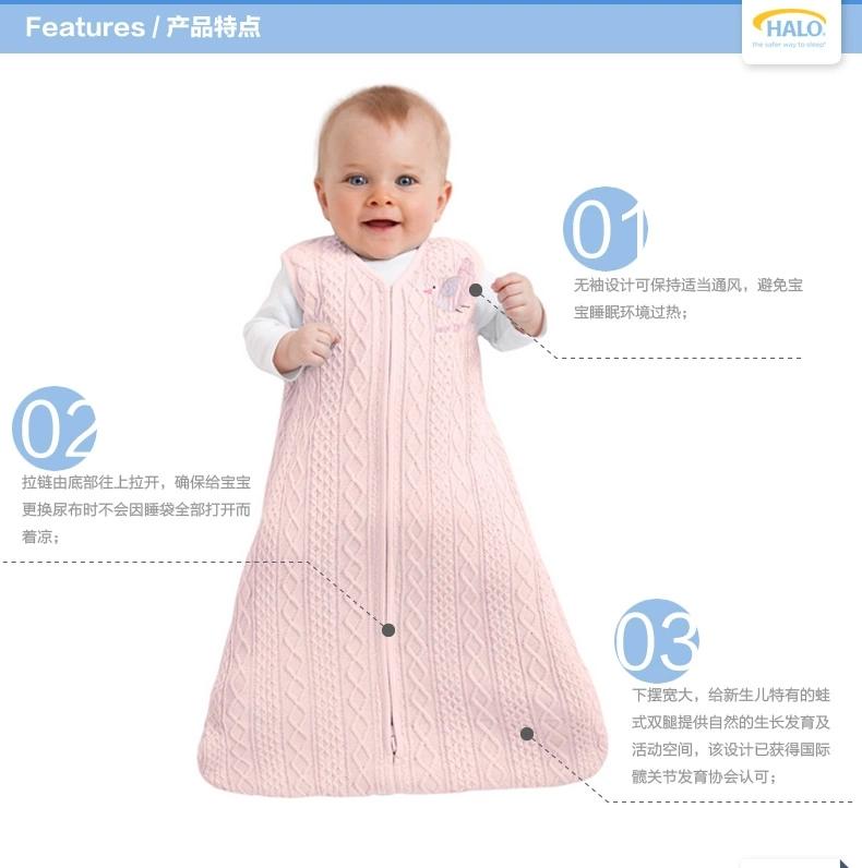 宝宝包被的编织图解