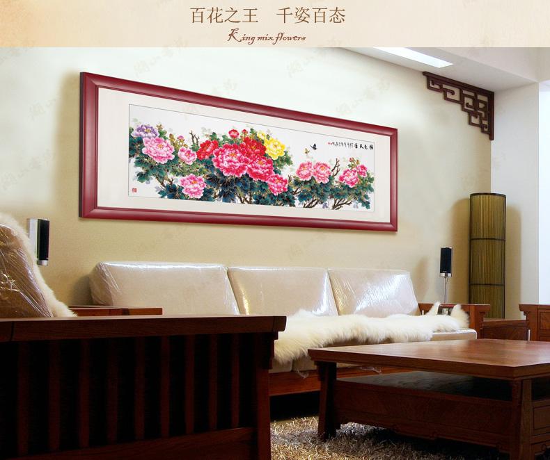 国画 花鸟画 中式画客厅装饰画办公室挂画壁画手绘真迹国色天香 古朴