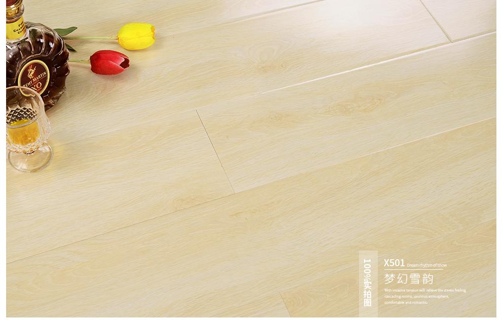 高恩地板强化复合木地板11mm 零甲醛防水耐磨客厅卧室