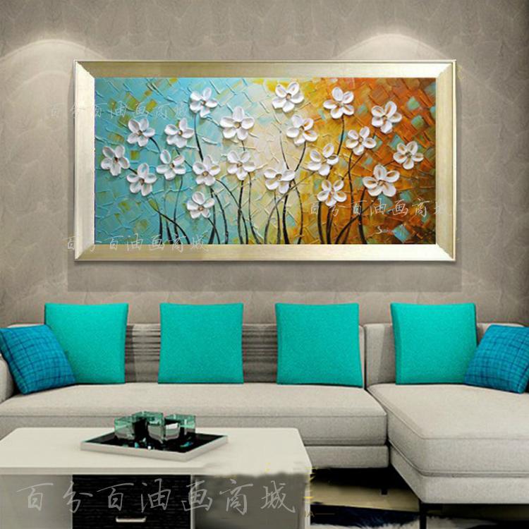 横版纯手工玄关过道现代抽象立体挂画简欧式装饰壁画