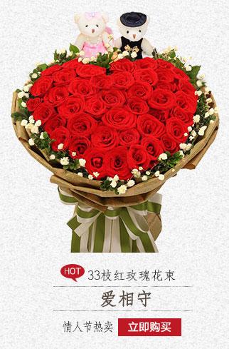 七夕节鲜花速递 33朵玫瑰花 生日快递 33朵粉玫瑰花八图片