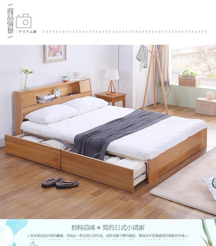 2米白橡木家具双人收纳箱体储物床带抽屉 841 新升级款纯实木储物床