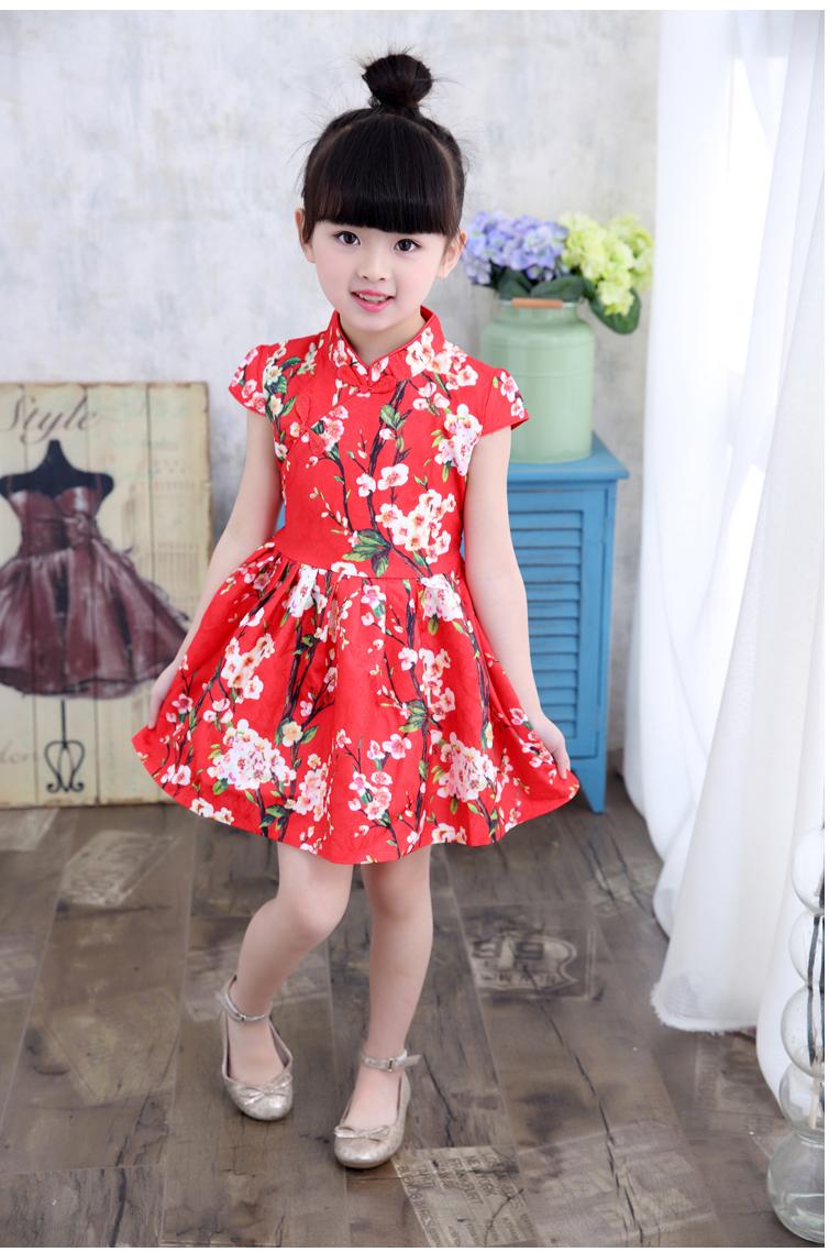 女童夏季复古连衣裙新款童装旗袍456789岁童装 粉色 150码建议身高130