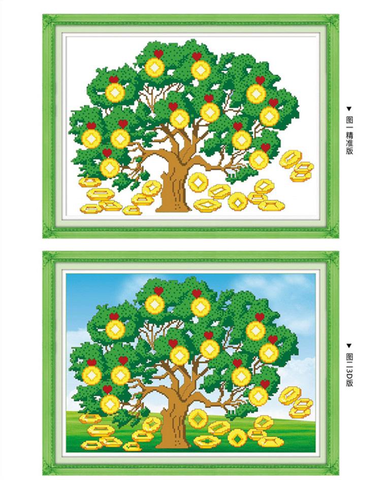家装软饰 手工/十字绣 琪萌 3d印花简单十字绣小幅 招财树十字绣摇钱