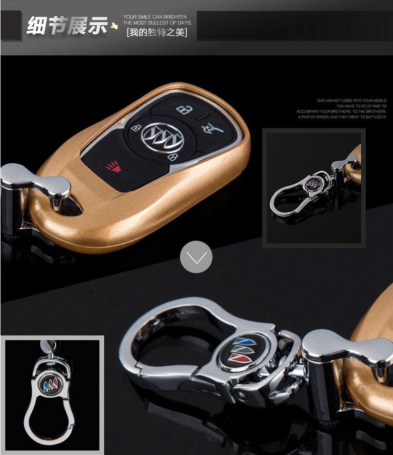 心蕾 别克昂科威16款新君越威朗专用汽车钥匙包改装车用钥匙套钥匙