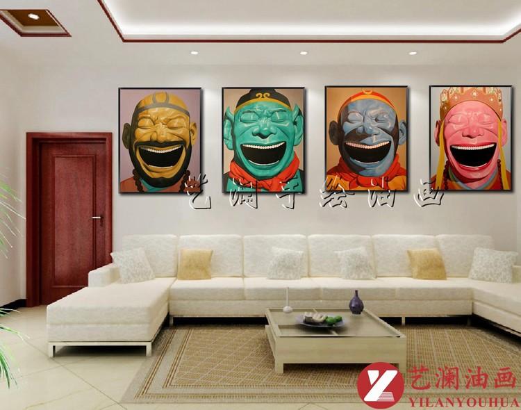艺澜手绘临摹岳敏君油画大笑脸 西游记>抽象人物装饰