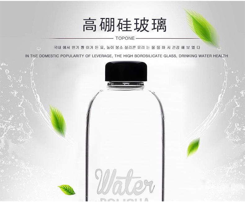 多能韩国water玻璃水杯 带杯套水杯 1l大容量矿泉水瓶图片