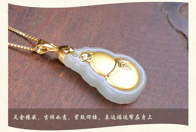 金镶玉葫芦
