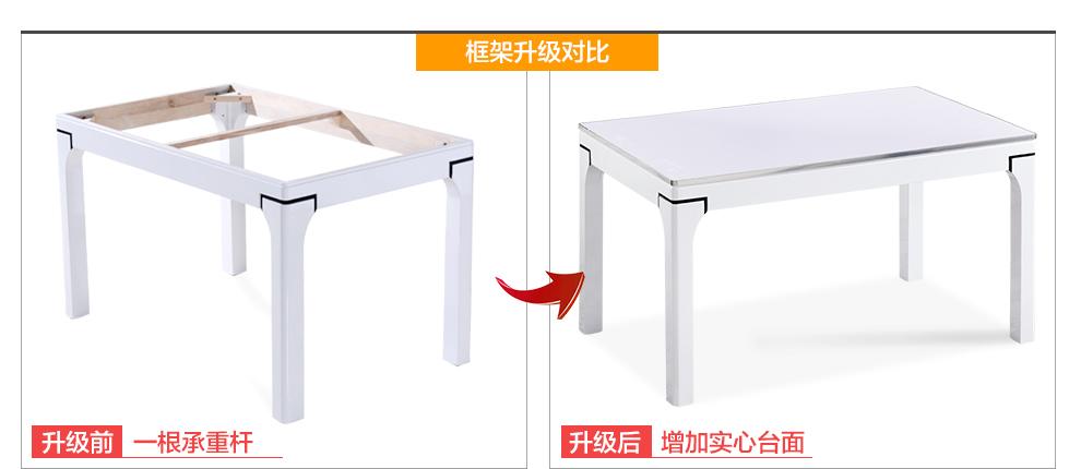 简约黑白钢化玻璃餐桌椅组合实木大理石餐桌饭桌家具