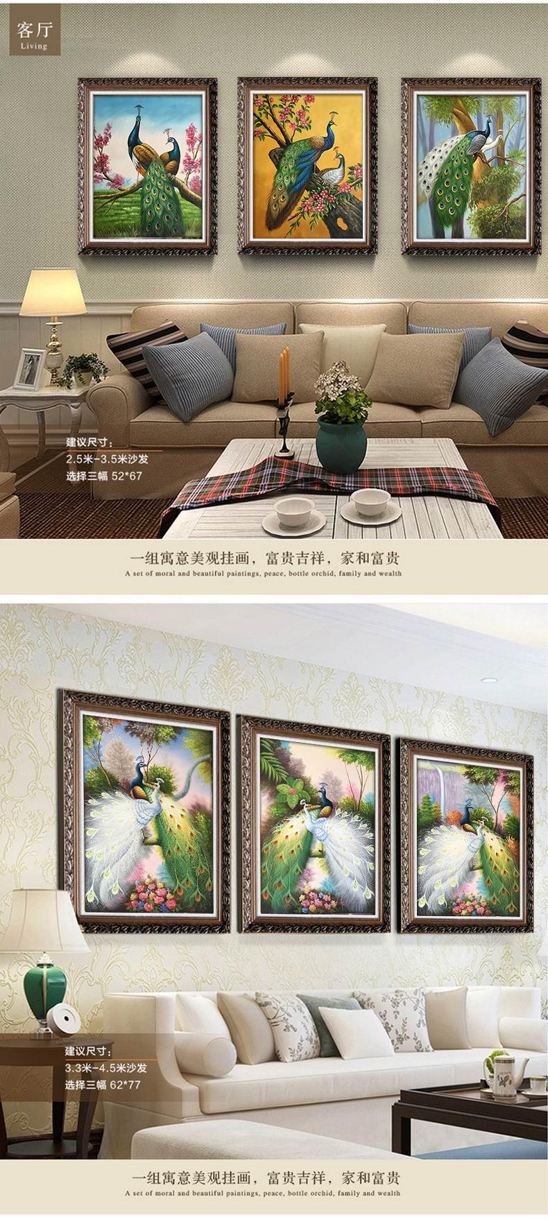 客厅装饰画现代欧式三联画沙发背景墙画美式壁画餐厅挂画油画孔雀 3图片