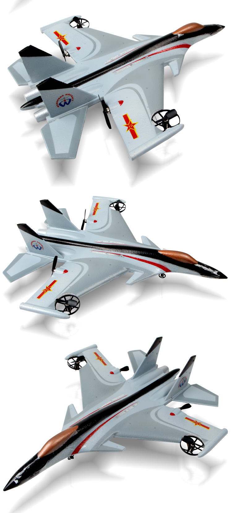 4g遥控滑翔飞机耐摔固定翼泡沫j15玩具