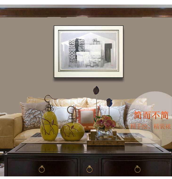 新中式客厅沙发背景墙装饰画原创纯手绘抽象风景油画