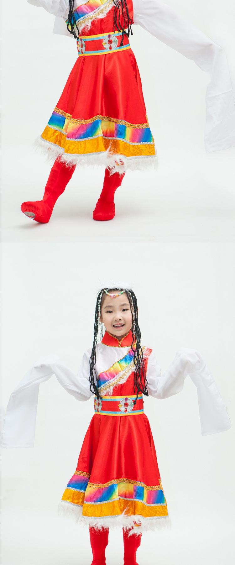 瑾苿 藏族演出服 六一儿童节民族舞蹈服女 水袖毛边大
