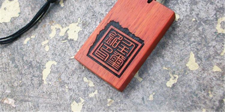 缅甸花梨木树瘤平安牌无事牌把件木料定制包刻字个性定制雕刻