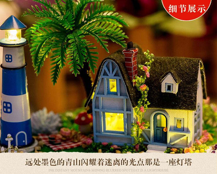 景观diy小屋手工制作房子模型拼装别墅创意生日礼物图片