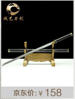 樱の惠 唐刀 百炼花纹钢素装龙泉宝剑工艺礼品刀剑直刀简装刀剑未开刃