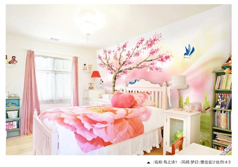 超萌象 大型壁画墙纸 儿童房壁纸 男孩女孩 卧室背景墙壁纸 彩虹桥