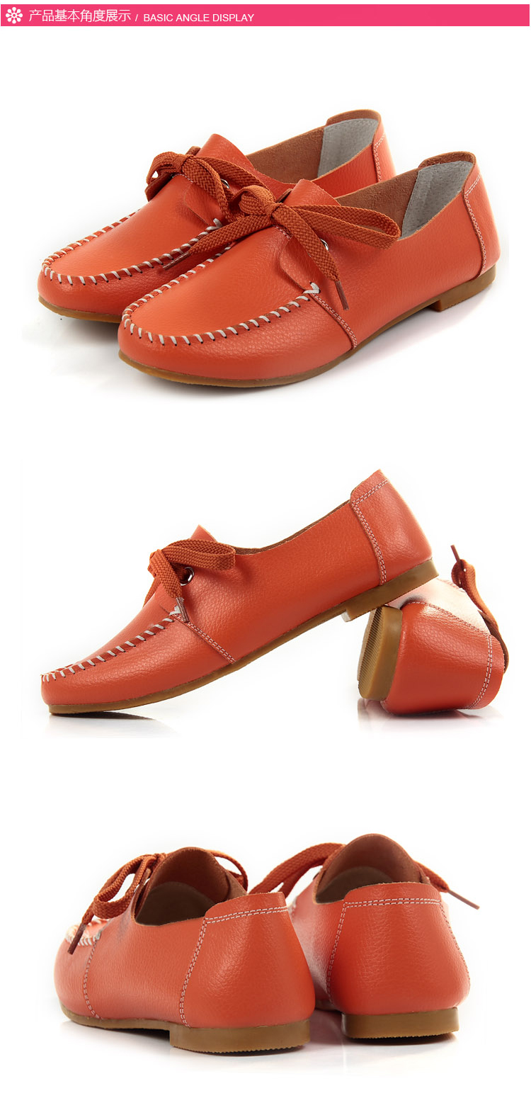 女真皮平底鞋单鞋休闲百搭
