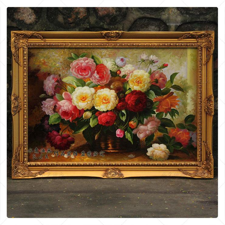 水竞欧式古典花卉油画客厅卧室餐厅玄关高档装饰画