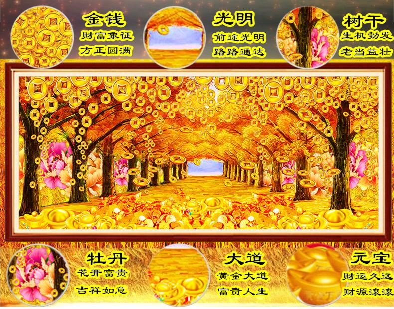 鉆石畫十字繡客廳新款黃金滿地5d鉆石繡滿鉆生意興隆招財樹風景畫