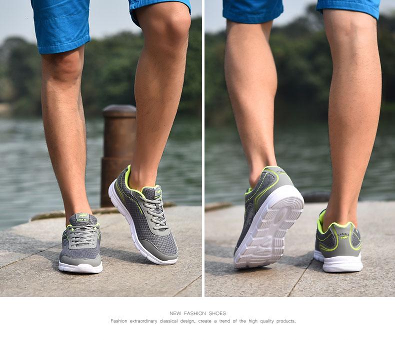 卡帝乐鳄鱼跑步鞋男鞋夏季新款运动休闲鞋男士网面透气跑鞋减震舒适