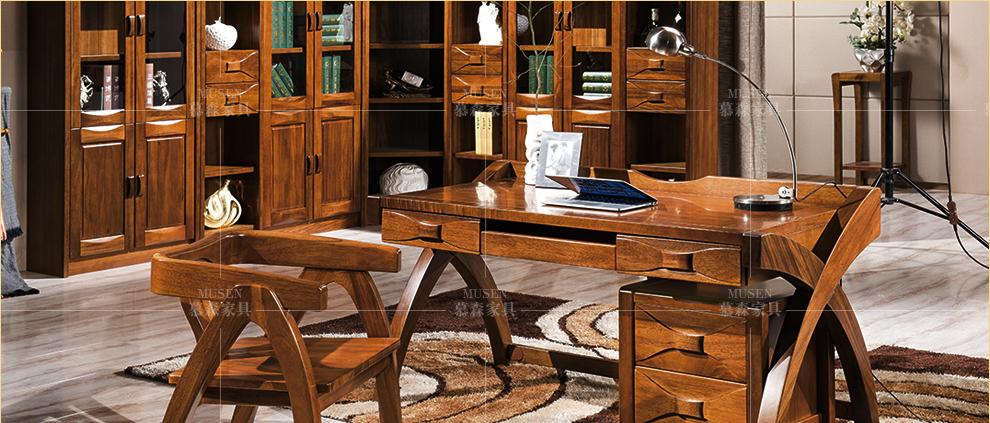 高档胡桃木办公桌 写字台家用 电脑桌 现代中式办公桌 书台 实木书桌