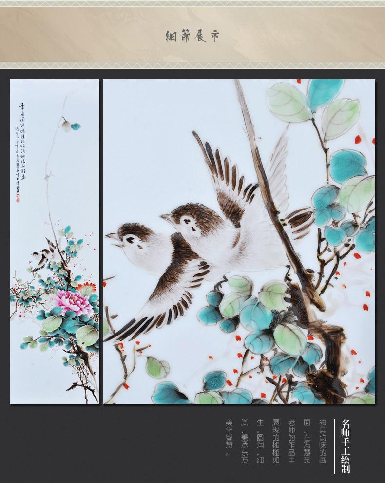 景德镇陶瓷器冯慧英大师手绘鸟语花香四条屏瓷板画装饰画家居客厅摆件