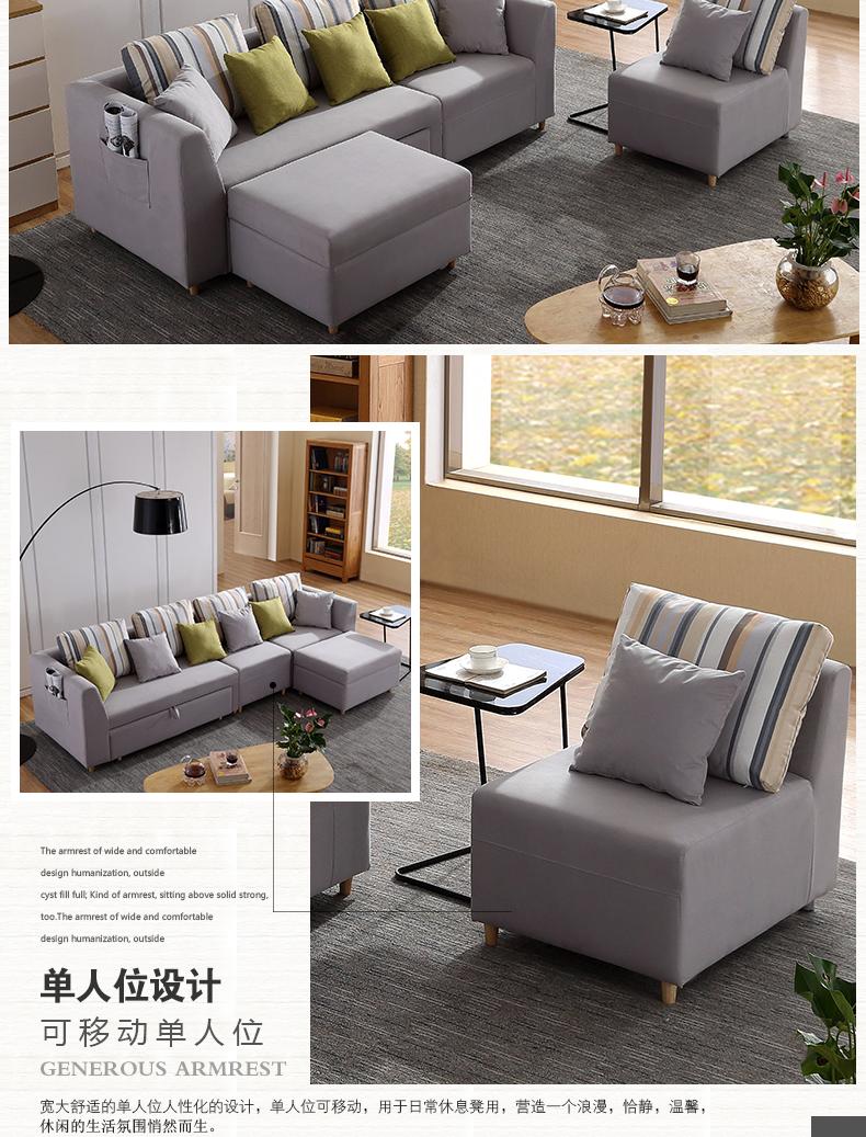 歌韵 多功能储物两用沙发床 小户型转角布艺沙发北欧组合推拉 粉红图片