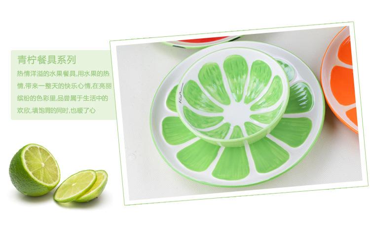 可爱手绘水果盘西瓜盘甜品盘日式创意陶瓷器餐具 水果盘西柚橙 8寸盘