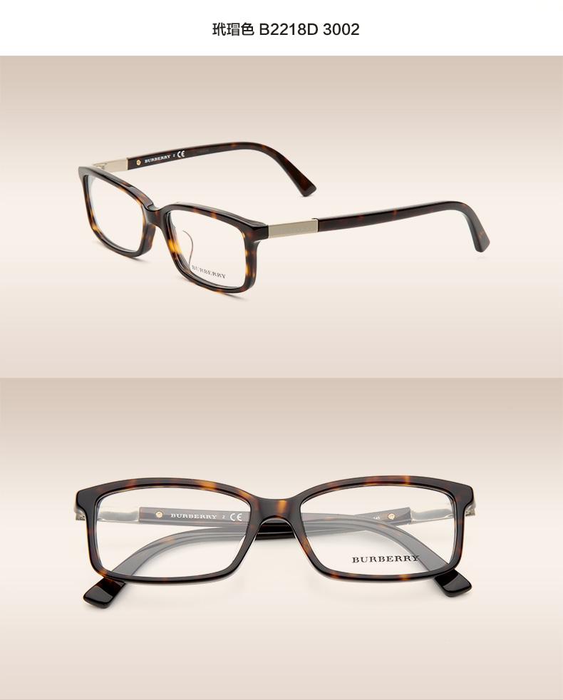 016近视眼镜框架图片