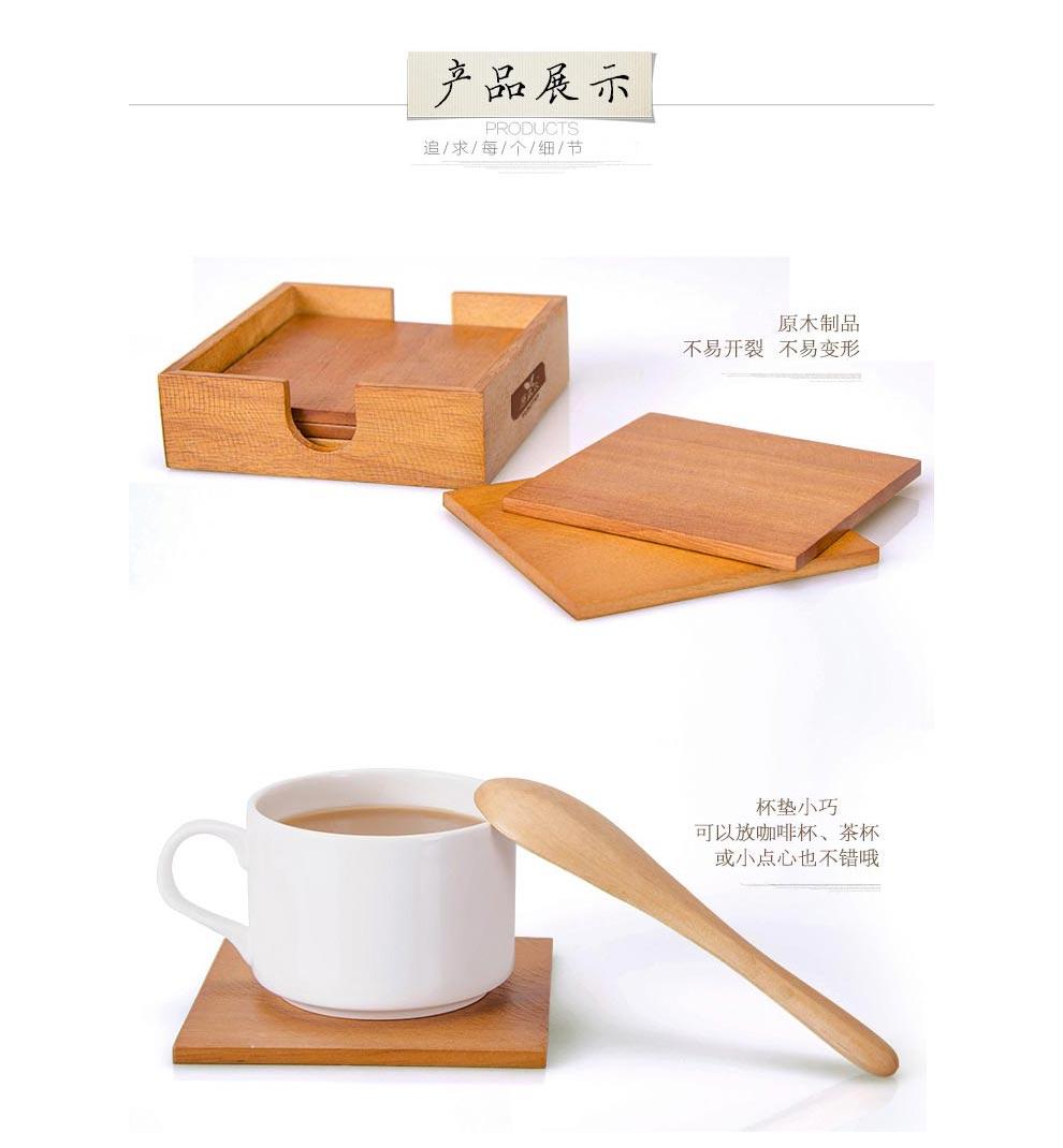 简约实木方形 杯垫 碗垫
