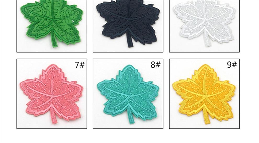 纬度 树叶形彩色背胶布贴卡通刺绣儿童贴布童装膝盖补丁衣服修补贴 8