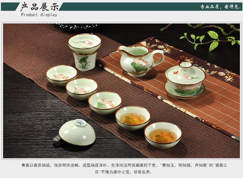 豪祥茶具 茶具套装手工手绘青瓷整套功夫茶具茶杯 骨瓷器陶瓷茶壶茶