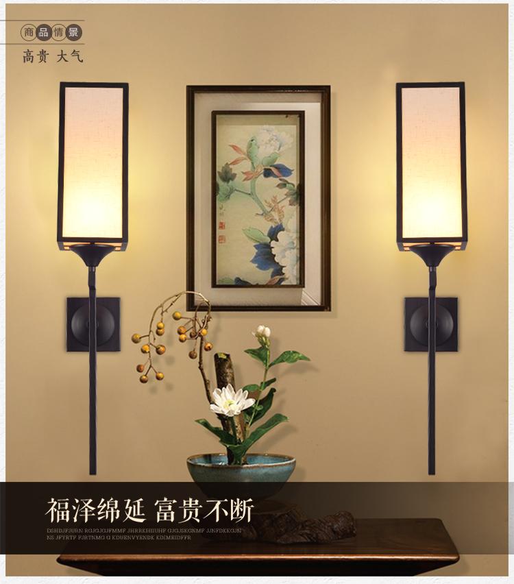 比月新中式壁灯客厅卧室床头布艺灯创意走廊过道铁艺led壁灯6279 壁灯图片