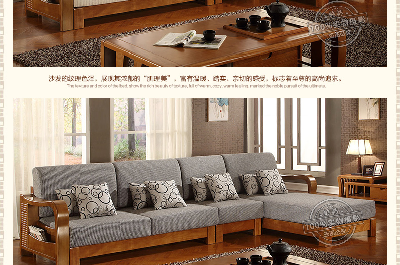 单品团 家居家装 岭林超值全实木沙发 采用进口白蜡木 彰显低调奢华