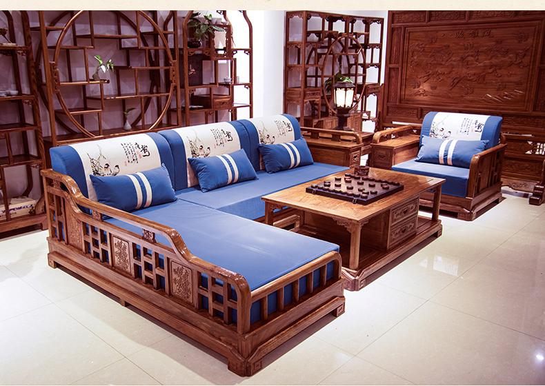 百家汇 新中式沙发组合 刺猬紫檀 实木沙发贵妃转角沙发组合 客厅家具