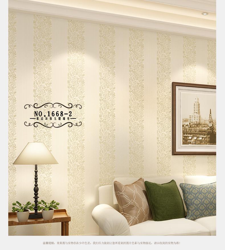 幕点 无缝墙布 简约欧式条纹客厅卧室沙发背景高精密防水提花壁布墙纸图片