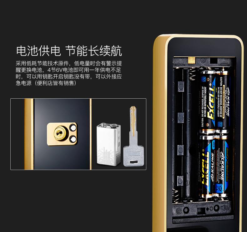 刷卡锁m-t1加wifi可铃手机锁+遥控锁