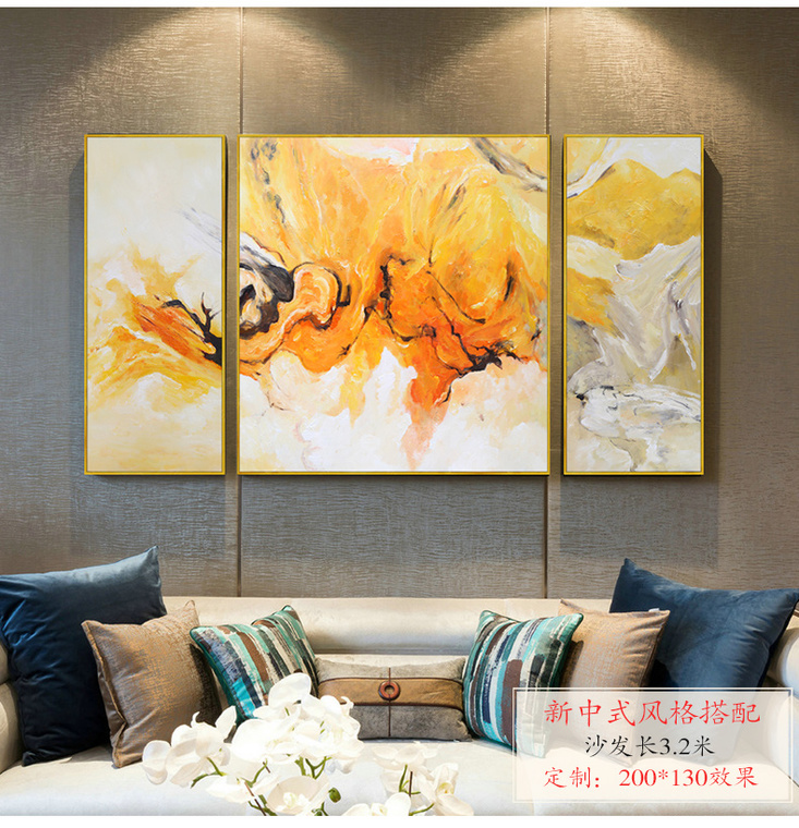 现代纯手绘抽象油画客厅沙发背景三联装饰画简约欧式挂画餐厅壁画图片
