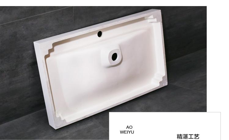 ao 半嵌入式洗手盆台上盆艺术台盆个性创意简约洗手盆图片